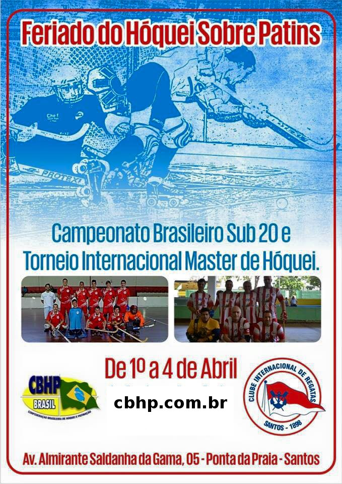 cartaz-inter-hsp-2015b