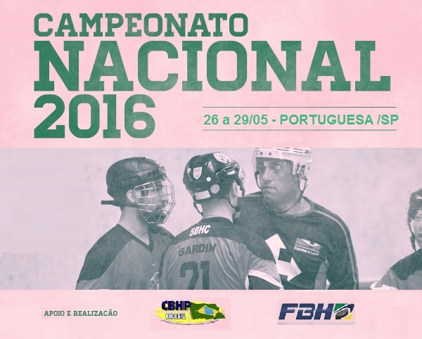 Cartaz Nacional 2016