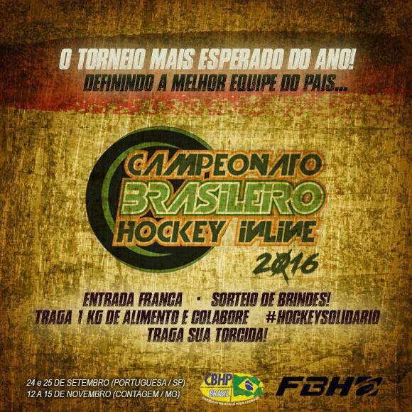 Brasileiro de Hockey Inline 2016